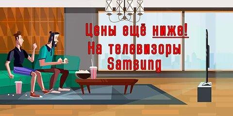 Тел. Samsung