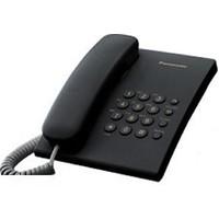 Фото Телефон Panasonic KX-TS 2350 RUB чёрный. Интернет-магазин Vseinet.ru Пенза