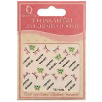 "наклейки для ногтей (QF) YS-Y20, ""Бабочки, лепесточки"" ,цена за штуку, 812514, Queen Fair. Интернет-магазин Vseinet.ru Пенза"