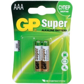 Батарея GP Super Alkaline 24A LR03, 2 шт AAA