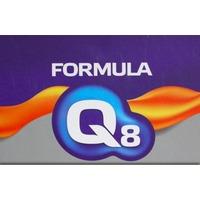 Эмаль ПФ-115 (белая 0.9 кг) Formula Q8. Интернет-магазин Vseinet.ru Пенза