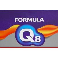 Эмаль ПФ-115 (красная 0.9 кг) Formula Q8. Интернет-магазин Vseinet.ru Пенза