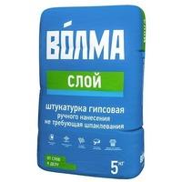 Штукатурка Волма-слой 5кг. Интернет-магазин Vseinet.ru Пенза