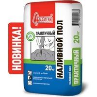 Наливной пол Практичный 20 кг Старатели. Интернет-магазин Vseinet.ru Пенза