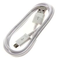 Шнур для зарядки и передачи данных USB - microUSB (для сотовых телефонов) Luazon ,1м, белый 865573, Luazon. Интернет-магазин Vseinet.ru Пенза