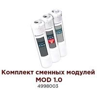 Omoikiri MOD 1.0. Интернет-магазин Vseinet.ru Пенза