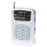 ЭФИР 01 Радиоприемник. Интернет-магазин Vseinet.ru Пенза
