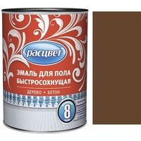 """Эмаль """"Расцвет"""" для пола быстросохнущая желто-коричневая 0,9 кг.. Интернет-магазин Vseinet.ru Пенза"""