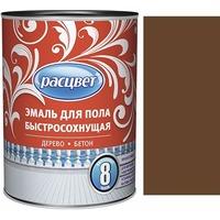 """Эмаль """"Расцвет"""" для пола быстросохнущая желто-коричневая 1,9 кг.. Интернет-магазин Vseinet.ru Пенза"""