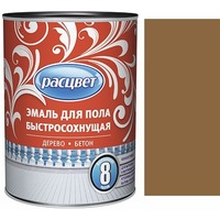 """Эмаль """"Расцвет"""" для пола быстросохнущая золотисто-коричневая 0,9 кг.. Интернет-магазин Vseinet.ru Пенза"""