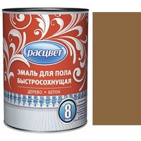 """Эмаль """"Расцвет"""" для пола быстросохнущая золотисто-коричневая 2,7 кг.. Интернет-магазин Vseinet.ru Пенза"""