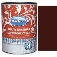 """Эмаль """"Расцвет"""" для пола быстросохнущая красно-коричневая 2,7 кг.. Интернет-магазин Vseinet.ru Пенза"""