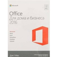 Офисное приложение Microsoft Office Mac Home Business 1PK 2016 Rus Only Medialess (W6F-00613). Интернет-магазин Vseinet.ru Пенза