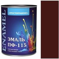 """Эмаль """"Простокрашено!"""" вишневая БАУ 0,9кг. Интернет-магазин Vseinet.ru Пенза"""