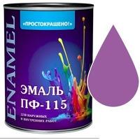 "Эмаль ""Простокрашено!"" сиреневая БАУ 0,9кг. Интернет-магазин Vseinet.ru Пенза"
