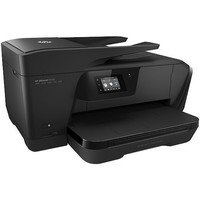МФУ струйный HP OfficeJet 7510 (G3J47A) A3 Net WiFi USB. Интернет-магазин Vseinet.ru Пенза