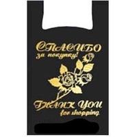"Пакет типа ""майка"" 28+16 х 50 (13) ""Роза золотая"" 100 шт/упак Артпласт МАЙ02320. Интернет-магазин Vseinet.ru Пенза"