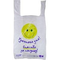 Превью категории Пакеты и мешки для мусора