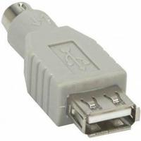 Переходник PS/2 NINGBO MD6M PS/2 (f) - USB A (f) [usb013a]. Интернет-магазин Vseinet.ru Пенза