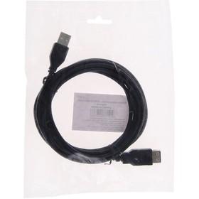 Кабель-удлинитель USB Am-Af 3м, черный, пакет   1205171