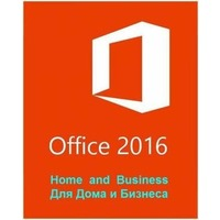 Офисное приложение Microsoft Office Home and Business 2016 64 Russian Only DVD (T5D-02292). Интернет-магазин Vseinet.ru Пенза