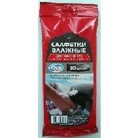 AUTOVIRAZH (AV-018301) Салфетки влажные для рук, 30 шт.. Интернет-магазин Vseinet.ru Пенза