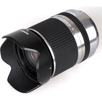 Tamron AF 14-150 mm F/3.5-5.8 Di III Micro Four Thirds Silver (официальная гарантия от Tamron Россия). Интернет-магазин Vseinet.ru Пенза
