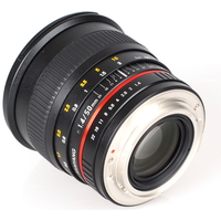 Samyang Canon M 50 mm f/1.4 AS UMC. Интернет-магазин Vseinet.ru Пенза