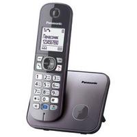 Радиотелефон PANASONIC KX-TG6811RUM, серый металлик. Интернет-магазин Vseinet.ru Пенза