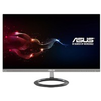 "Монитор Asus 25"" MX25AQ черный AH-IPS LED 16:9 HDMI M/M матовая 250cd 1920x1080 D-Sub DisplayPort FHD 4.3кг. Интернет-магазин Vseinet.ru Пенза"