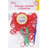Набор плетение из резиночек красные 200 шт, крючок, крепления, пяльцы, аромат цветов 1180582, Школа талантов. Интернет-магазин Vseinet.ru Пенза