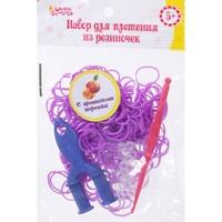 Набор плетение из резиночек фиолетовые 200 шт, крючок, крепления, пяльцы, аромат персика 1180599, Школа талантов. Интернет-магазин Vseinet.ru Пенза