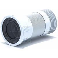 Удлинитель гибкий д/унитаза 240-450мм (К718R). Интернет-магазин Vseinet.ru Пенза