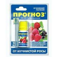 01-682 Прогноз (фл 10мл). Интернет-магазин Vseinet.ru Пенза