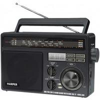 Радиоприемник HARPER HDRS-099. Интернет-магазин Vseinet.ru Пенза