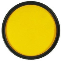 B+W 022M YELLOW 2x 72mm (45922). Интернет-магазин Vseinet.ru Пенза