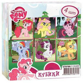 кубики GT8788 Пони,4шт,  MY LITTLE PONY