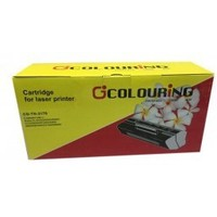 Colouring CG-TN-3170 для Brother DCP8060/8065/HL5240/5250/5270/5280/MFC8860/8460/8870. Интернет-магазин Vseinet.ru Пенза