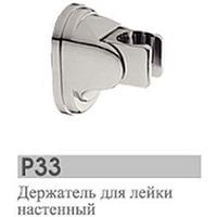 """Держатель для лейки настенный """"POTATO"""" P33. Интернет-магазин Vseinet.ru Пенза"""