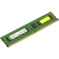 Kingston PC4-17000 DIMM DDR4 2133MHz CL15 - 4Gb KVR21N15/4. Интернет-магазин Vseinet.ru Пенза