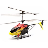 Syma S39G Red-Yellow. Интернет-магазин Vseinet.ru Пенза