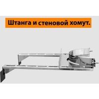 Стеновой хомут (AISI 430) D115 fk19.115.F. Интернет-магазин Vseinet.ru Пенза