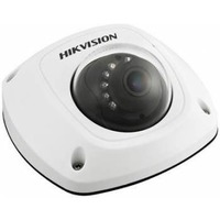 Видеокамера IP HIKVISION DS-2CD2522FWD-IS. Интернет-магазин Vseinet.ru Пенза