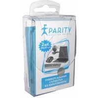 Салфетка из микрофибры универсальная Parity (2шт. 20х20см) (PC 24175)