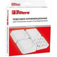 Подставки для стир.машин Filtero Арт.909 антивибрационные. Интернет-магазин Vseinet.ru Пенза