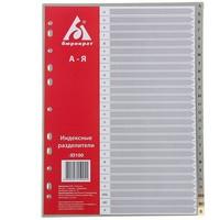 разделители индексные А4 А-Я ID100 пластик серый 817107   1306270, Бюрократ. Интернет-магазин Vseinet.ru Пенза