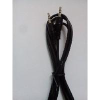 ATCOM (АТ17395) кабель Аудио Jack 3.5 - Jack 3.5 - 1,5 м. Интернет-магазин Vseinet.ru Пенза