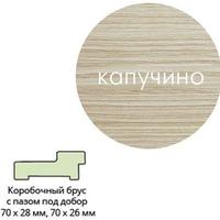 Коробочный брус Эко шпон 70*28*2070 с пазом под добор Капучино. Интернет-магазин Vseinet.ru Пенза