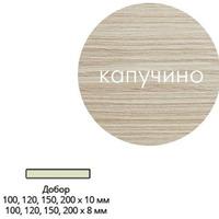 Добор Эк шпон 120*10*2017 Капучино. Интернет-магазин Vseinet.ru Пенза