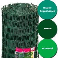 СР-50/1/20 Садовая решетка 50 х 50 (20м.) (зеленый). Интернет-магазин Vseinet.ru Пенза
